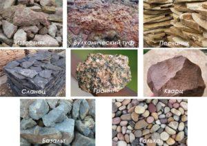 klumba-iz-kamnej-svoimi-rukami-foto-klumby-iz-kirpicha-i-drugih-materialov-9876545678967867
