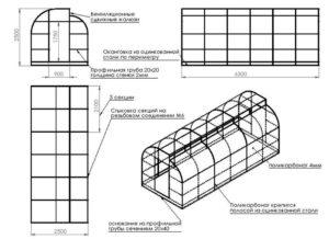 parnik-hlebnitsa-raznovidnosti-materialy-i-preimushhestva-foto-video-2299-0