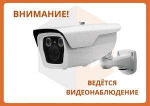gotovye-komplekty-videonablyudeniya-foto-video-opisanie-985433454354