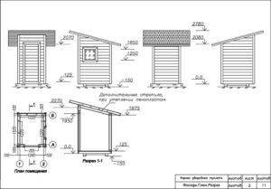 tualet-na-dache-svoimi-rukami-chertezhi-foto-razmery-video-instruktsii-98763345678765