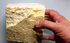 uteplenie-ppu-napylenie-ppu-penopoliuretan-napylenie-nanesenie-materiala-009-889