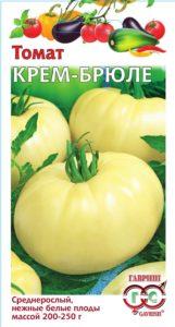 luchshie-novye-sorta-pomidor-tomaty-dlya-teplitsy-i-otkrytogo-grunta-014