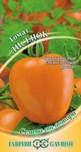 luchshie-novye-sorta-pomidor-tomaty-dlya-teplitsy-i-otkrytogo-grunta-015