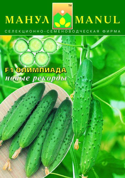 pcheloopylyaemye-ogurtsy-foto-opisanie-sorta-i-gibridy-11
