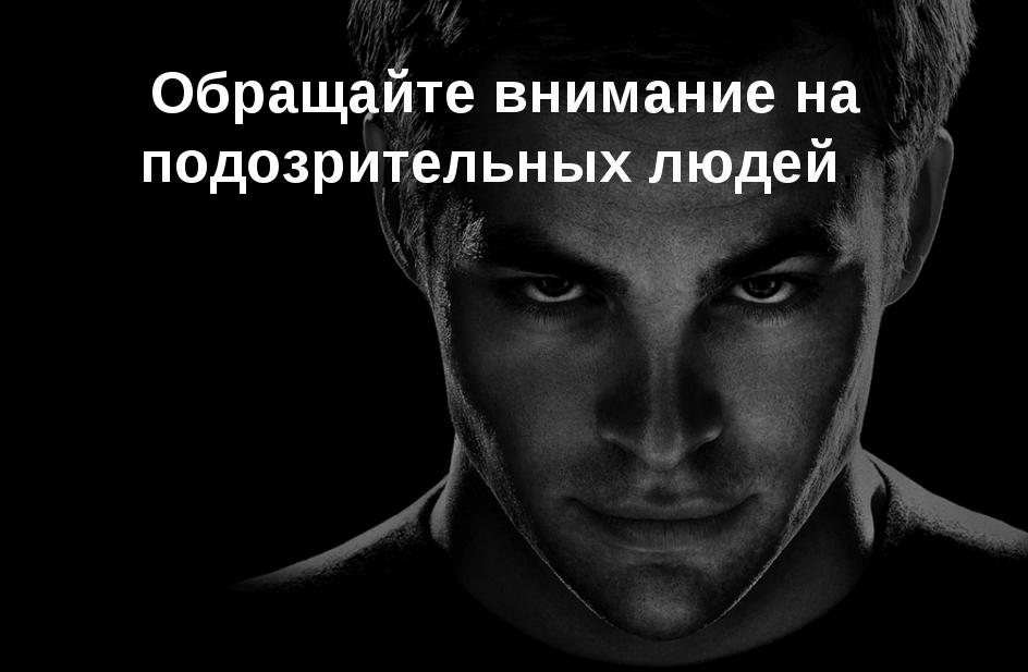 kak-zashhitit-dachu-ot-vorov-sovety-ekspertov-5