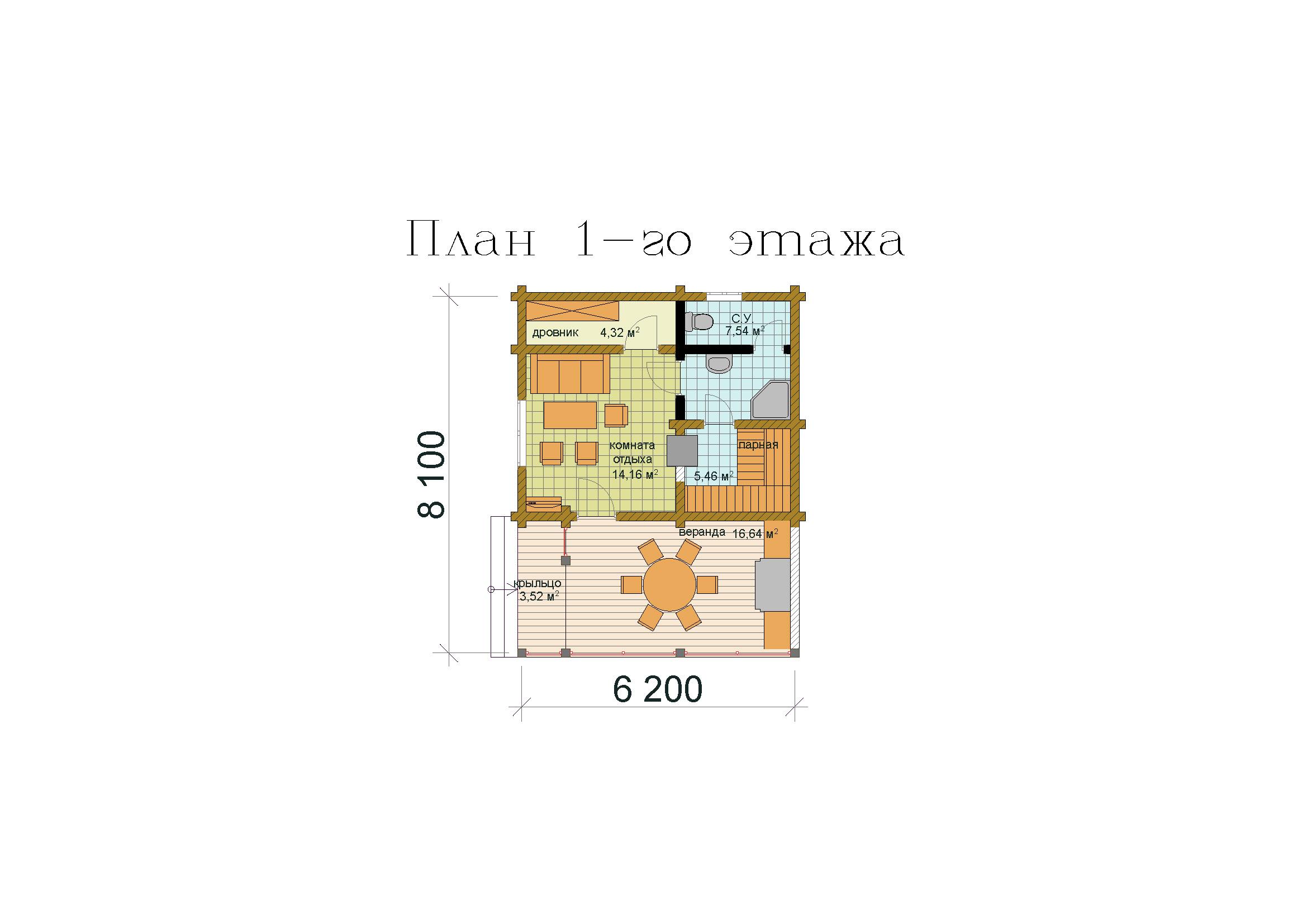 banya-svoimi-rukami-foto-video-proekty-chertezhi-poshagovaya-instruktsiya-9