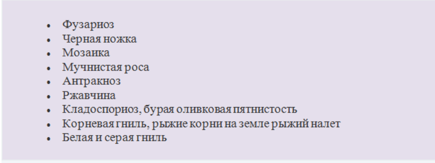 bolezni-i-vrediteli-ogurtsov-v-teplitse-i-otkrytom-grunte-prichiny-i-lechenie-27