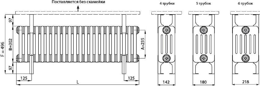 luchshie-radiatory-otopleniya-dlya-kvartiry-foto-modeli-harakteristiki-15