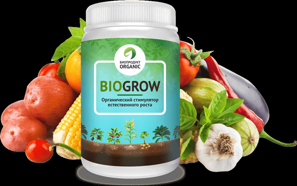 udobrenie-biogrow-menyaem-mnenie-o-chudo-sredstve-1
